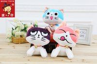 achat en gros de japon chat d'anime-Cadeaux de Noël 18CM Anniversaire Japan Anime Cat Figure fromage en peluche peluche Poupée