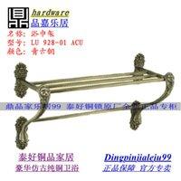 Wholesale Taiwan globallinks topsystem copper copper bathroom towel rack antique towel rack LU ACU
