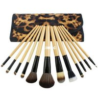 Wholesale KIMEC leopard pattern set of cosmetic brush beauty tool custom speed sell through