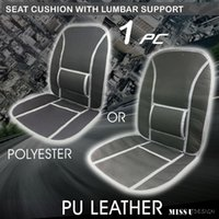 automotive lumbar support - CAR SEAT CUSHION COVER WITH LUMBAR SUPPORT POLYESTER AND PU FABRIC AUTOMOTIVE STYLING INTERIOR ACCESSORIES