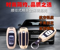 Wholesale Audi car key shell Aluminium Alloy