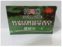 ance products - 2015 active energy bamboo Tourmaline soap For ance Face amp Body Beauty Healthy Care tourmaline products