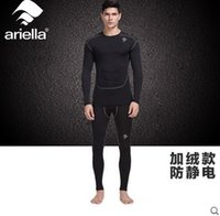 Wholesale Sports men tights jogging sets suits track suit comfort quickdry outdoor fitness long sleeve t shirt fitness running t shirt pants gym wear