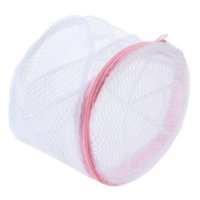 Wholesale Laundry Underwear Bra Lingerie Clothes Wash Mesh Net Bag With Plastic Frame Worldwide sale