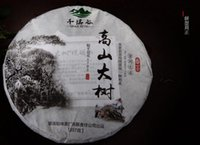 Wholesale Factory Year Royal Puer g Ripe Puerh Tea Pu er Tea Green Food Certificate
