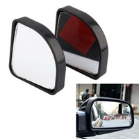 auxiliary rear view mirror - Car mirror Adjustable Side Rear View Auxiliary Blind Spot Mirror Auxiliary