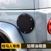 Wholesale Jeep Wrangler Jeep cap modified dedicated accessories BJ40 tank cover car decoration factory direct