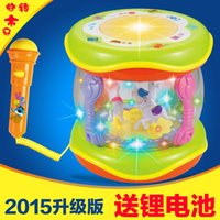 Wholesale Infina Belle rechargeable baby hand drum drum music pat children early childhood educational toys