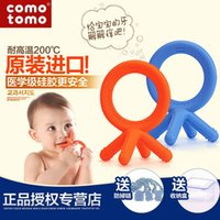 Wholesale The United States Comotomo can be Mody how to import dental plastic teeth stick baby silicone gum baby toys