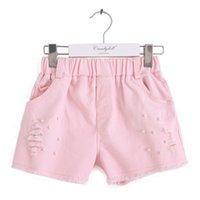 beadings brand new - Girls Casual Shorts New Vogue Ruffle Toddler Children Elastic Waist Beadings Frayed Hole Girl Short Pants