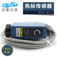 bags making machine - AISET Color Code Sensor GDJ BG Blue Green Bag Making Machine Photoelectric Sensor Quality Assurance Brand New