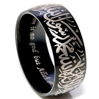 arabic engagement rings - Size Stainless Steel Islamic Ring Black Allah Arabic Aqeeq Shahada God Quran Persian Turkish Middle Eastern