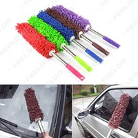 Wholesale 10pcs Universial cm Chenille Household Dust Shan Car Duster Scalable Microfiber Cleaning Dust Shan long life time