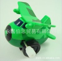 Wholesale Bo Zhong trade winds up the spring of a toy to turn the aircraft on the chain of aircraft g