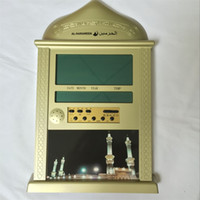 athan alarm - 1PCS Gold Color azan clock athan prayer clock Automatic Azan wall prayer clock HA Fajr alarm cities