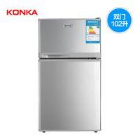 Wholesale small refrigerator double door household level energy saving type refrigeration