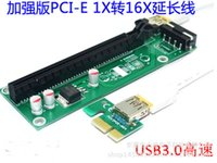 best miners - Best quality PCI E PCI E Express X to X Riser Card USB Extender Cable with Power Supply for Bitcoin Litecoin Miner CM