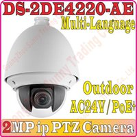 Wholesale Multi language DS DE4220 AE CMOS P MP HD x optical infrared hd speed dome mini ip ptz security camera