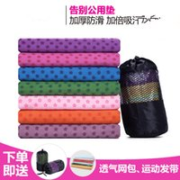 Wholesale Yoga Mat Cover Yoga Towel Yoga Mat Non slip Yoga Mats for Fitness Yoga Blanket Plum Blossom Straight Line