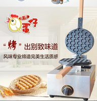 Wholesale Gas Type Hong Kong Egg Waffle Make Non Stick Egg Waffle Pan Waffle Iron For Commercial Use