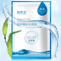 acid strong - Hyaluronic acid mask for women Moisturizing Mask Water Mask Facial Mask strong effect Whitening Moisturizing Tearing type mask Brand