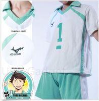 aoba cosplay - Haikyuu Oikawa Tooru Aoba Johsai High School Sports Suit jacket pants school jersey cosplay costume