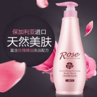bath and body fragrance - Levin Kou rose essential oil shower gel body whitening moisturizing perfume fragrance bath milk bubble bath and genuine