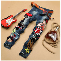 Cheap Stylish Jeans Pant Design | Free Shipping Stylish Jeans Pant ...