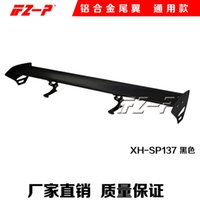 Wholesale Automobile tail free punch Aluminum Alloy tail hatchback general wing exterior general refitting tail