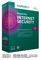 Cheap Genuine Kaspersky Security Software 2014 2015 in English Traditional Version 3 years Genuine Activation
