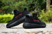 art copper supplies - Supply V2 Sply boost Black Red Copper White Kanye West Boost running shoes V2 Sply Men Women Basketball Shoes