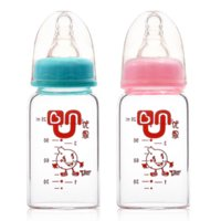 Wholesale 2015 New Direct Selling Baby Feeding Bottle Glass baby bottles newborn Feeding bottle baby products baby fruit juice bottle