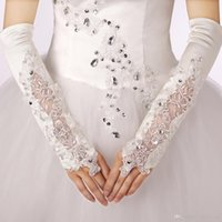 Wholesale New Elbow Length Bridal Gloves Ring Finger Beading Applique High Quality Wedding Glove Bridal Accessories White Real Image In Stock