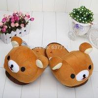 bear slippers sale - Hot Sale pair Rilakkuma Bear cartoon plush slipper inch rilakkuma bear slippers oragne color