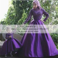 beading books - Purple Grape Mother And Daughter Matching Prom Dresses A Line High Neck Long Sleeves Muslim Arabic Islamic Family Look book Gowns
