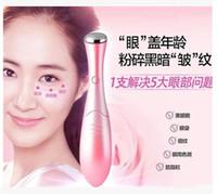 Wholesale Eye beauty instrument beauty eye face whitening instrument remove black wrinkles massage pen