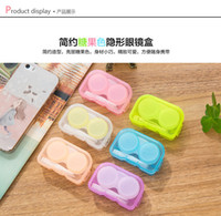 Wholesale Cosmetic Contact Lenses Box Contact Lens Case lovely Colorful Dual Box Double Case Lens Soaking Case