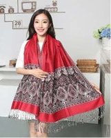 Wholesale Autumn and winter national wind shawl Ms jacquard shawl extra long air conditioning shawl