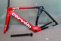 cervelo - Buy Cervelo S5 Road Bicycle Frameset Bike Full Carbon Frame Fork Seatpost Clamp Headset A06