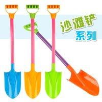 Wholesale 67cm Long Children Swimming Sandy Beach Shovel Plastic House Toys Summer Necessary