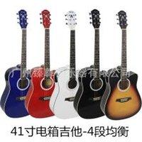 Wholesale Acoustic Electric Guitar Four electric box guitar