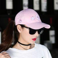 Wholesale Korean Baseball Cap Hat Lady sun lovers shopping spring summer sun tide peaked cap male hip hop cap