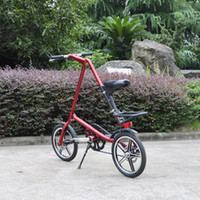 Wholesale STRIDA Folding Bike inch Aluminum Alloy Folding Bike Flexible Inch Spoke Wheels Available Colors