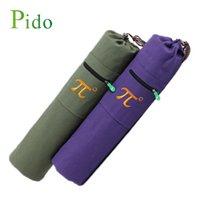 Wholesale School of advanced Yoga Yoga Mat Bag Canvas Backpack backpack genuine special multifunctional Yoga