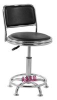 big office chairs - Bar stool bar stools office chairs cashier too backrest rotating lift big promotion