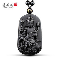 Wholesale Natural obsidian pendant necklace pendant Lotus Goddess of Mercy Men throne carp New Lucky transport