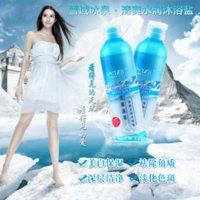 acne salt - Natural Plant Anti Acne On Back Exfoliating Chicken Skin Remover Body Whitening Bath Salt Shower Gel ml