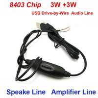 Wholesale MP3 Mini Drive by Wire USB Audio Amplifier Board V W volume control mm stereo Male AUX Audio Plug Jack horn Wire