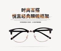 Wholesale Retro Round Shape Glasses Frame High quality Comfortable Eyewear for Prescription Glasses oculos de grau