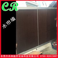 Wholesale Custom stainless steel frame special green greenhouse cooling equipment cooling pad